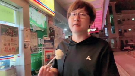飘飘然mm 郴州之行vlog 带你们体验陈子豪所谓的黑溶洞