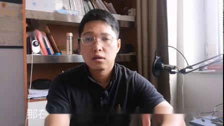 明途教育韩老师教学报考软件如何应用。免费领取