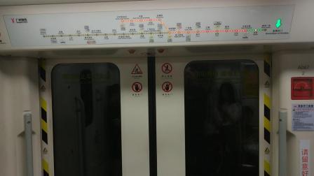 广州地铁3号线汉溪长隆-市桥