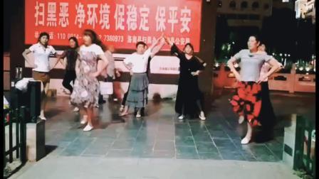 洛南县城青春舞蹈队形变幻,单人水冰舞,演示,