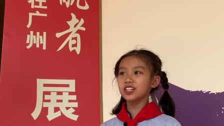 中华全国总工会解说视频