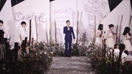 自贡荣县婚礼司仪-刘星主持视频