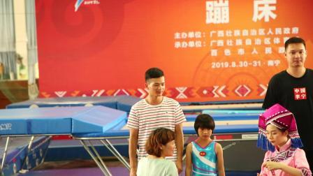 2019-8-31广西第14届区运会蹦床比赛妹妹获丙组单跳个人金牌