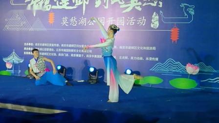 舞之魂---江苏省舞之魂剧院