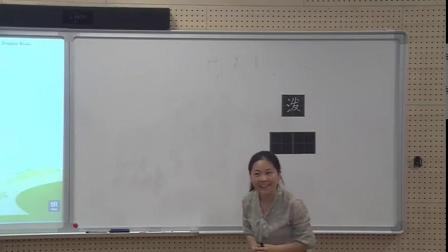 部编版二年级语文上册_17 难忘的泼水节_第2套_ 国家一等奖_优质课视频(配课件教案)