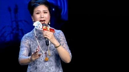 湖北花鼓戏艺术研究院马红丽老师的精彩唱段《国君与太后》选段:我们重回亚武山