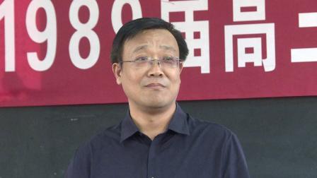 灌南县高级中学89届高三(1)班同学联谊会视频全程