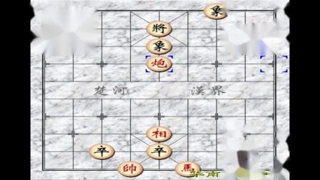 街边象棋残局,古谱江湖残局,全国象棋比赛_20190101期
