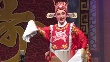 广东潮剧院二团《京城会》