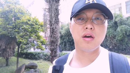 明途教育韩老师介绍西安财经大学