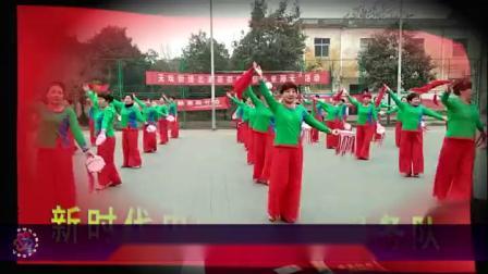 看济源天坛北潘新时代巾帼志愿服务队的风采