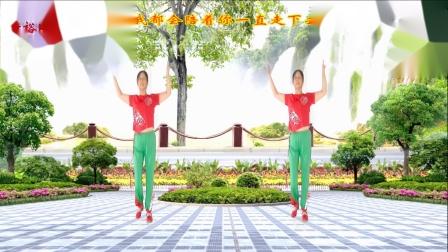 裕隆广场舞《多情的雨夜更想你》编舞:吉美