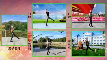 応舞世界七群37人合屏—特战女兵 修改版