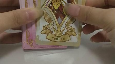拍摄小花仙卡牌和奇迹暖暖卡牌