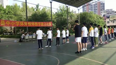 始兴县中小学体育教师技能比赛 组织教学 水平五  排球背后垫球