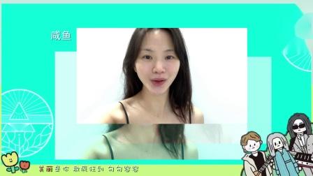 F.I.R.《美丽的你》饭制版MV+祝Lydia生日快乐