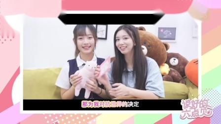 GNZ48-黄楚茵 和梁婉琳 的《小幸运》给大家加油打气