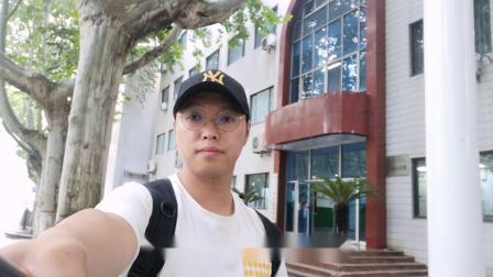 明途教育韩老师带你走进西北政法大学