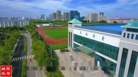 第十一届少数民族运动会会场 这里是郑州
