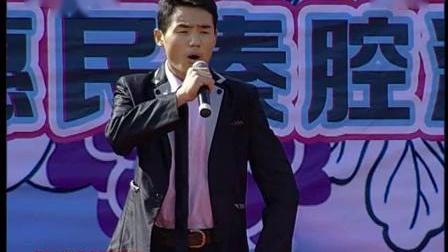 秦腔《海瑞驯虎》   演唱: 刘卓林