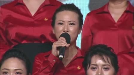 《跟你走》《飞翔吧中国》——阳泉市纪委监委合唱团。