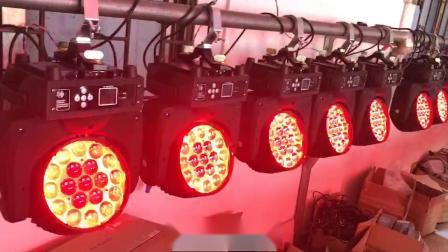 19颗12W四合一调焦LED摇头染色灯