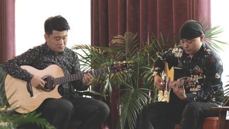 时间 Mr SC指弹吉他双人组