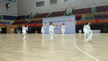赣州市五运会会昌队