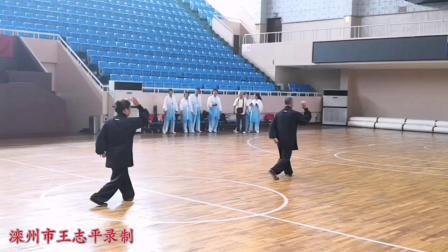 丰南-滦州杨氏太极展演