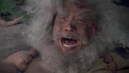 我在倚天屠龙记之魔教教主截了一段小视频