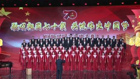 重整河山待后生 我爱你中国 指挥:赵冬生 钢琴伴奏:刘珺