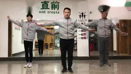 宝树林体智能最新幼儿舞蹈《开学第一课》