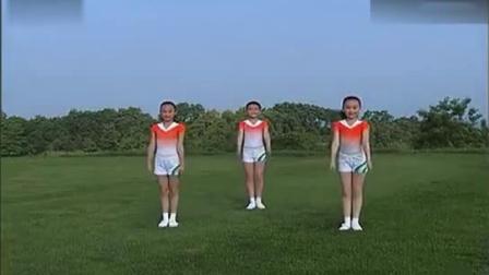 小学广播体操七彩阳光(镜面完整示范)有口令[高清]_标清