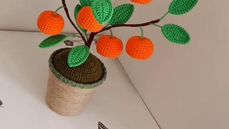 卜卜·编织 橘子树盆景