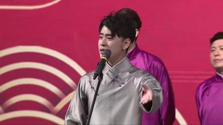 我在《羊上树》张云雷 杨九郎截了一段小视频