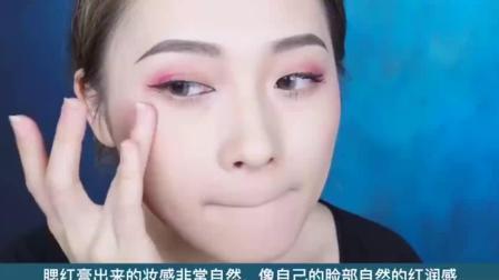 情人节约会卸下迷人的眼妆甜蜜情人节化妆:肌肉猫