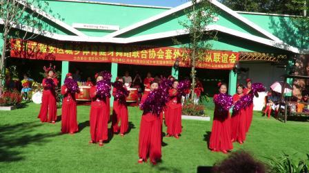 庆祝新中国建国70周年套外村广场舞联谊会之套里村秧歌队健身舞蹈《好运送给你》片段