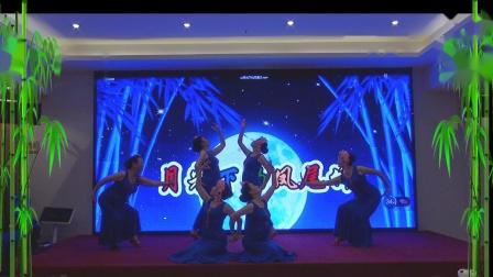 舞蹈《月光下的凤尾竹》
