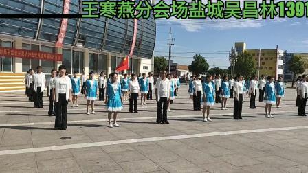 9月15日盐城建湖上冈文化中心分会场
