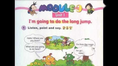 24.M9-U1外研版小学英语三年级上册朗读视频外唐教程网