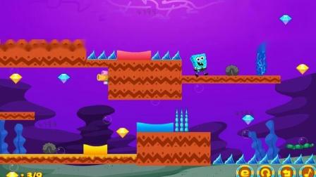 (叶子游戏)变色海绵宝宝游戏~灵活变色的海绵宝宝海底探险游戏