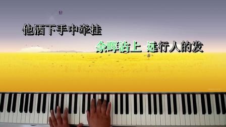 芒种--桔梗钢琴