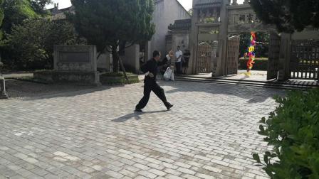 永昌堡王家拳 张立松王家拳(部分)