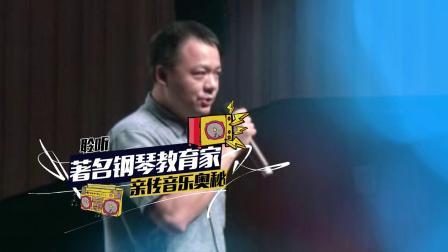安庆博悦音乐学校 博悦琴行第二届国际艺术节