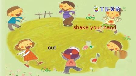 TK英语-F1 Shake your hands
