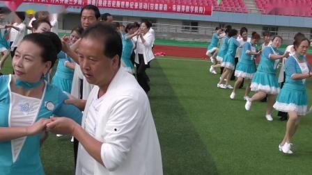 甘肃朱丽萍教学机构参加迎军运创吉尼斯视频