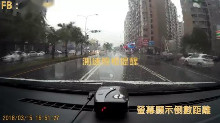 征服者  GPS 770  GPS雷達一體機測速器 代客安裝 測速照相提醒