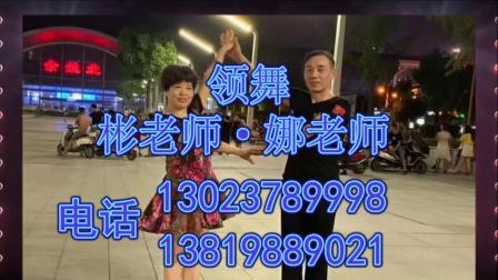 余姚高铁站舞蹈队丰三展示领舞;彬老师,娜老师