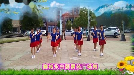 襄城广场舞美起来