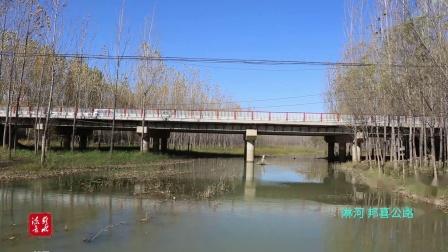 蓟水流长——蓟州区的大小河流欣赏